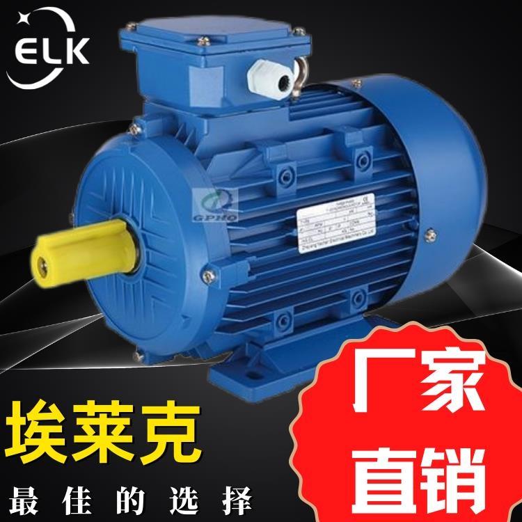 廠家直銷電機風扇電機原理