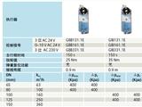 西門子電動球閥VAF41.100 VAF41.125 VAF41.150