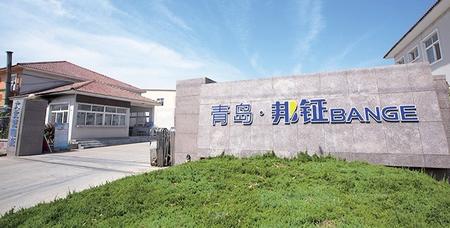 青島邦鉦線管橋架有限公司