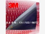 青島即墨豐耀牌3M5952電子機械等配件的組裝