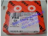 阜新FAG机械轴承销售总部  FAG滚动轴承现货销售
