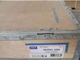 价格HK/30x38x24滚针轴承陵川INA轴承