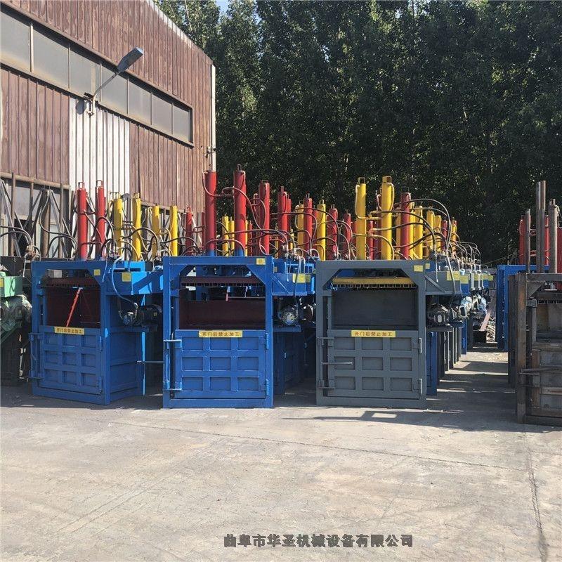 上海市側開門100噸廢紙邊打包機保護環境資源不浪費立