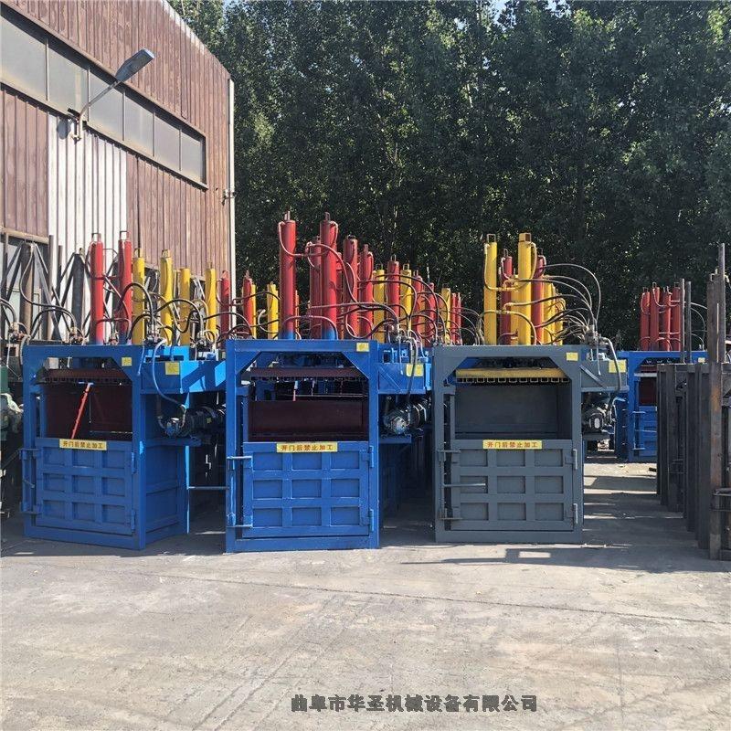 柳絮棉花打包機 減少空間壓縮機 單缸10噸液壓打包機