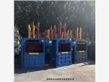 四川生活垃圾治理打包机 小型立式液压打包机 华圣废品