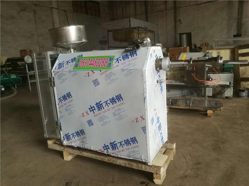 黔东南灰碱粑机 碱水馍机 灰水粑机 自熟米豆腐机