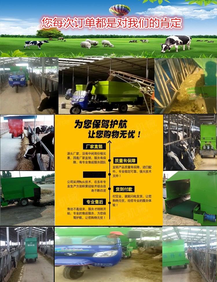 甘肅臥式大容量攪草機 雙電機tmr攪拌機詳情圖