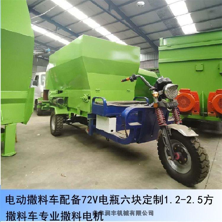湖南鮮草電動撒料機 潤豐9QSL-5控制出料撒料車