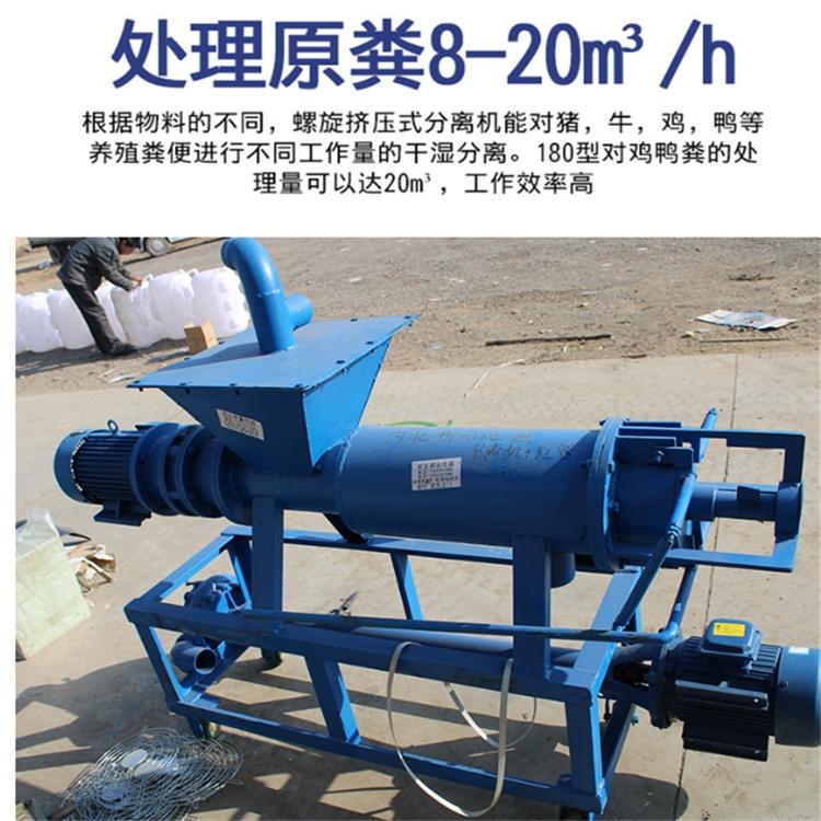 新聞:蘇州螺旋擠壓分離機聯系地址