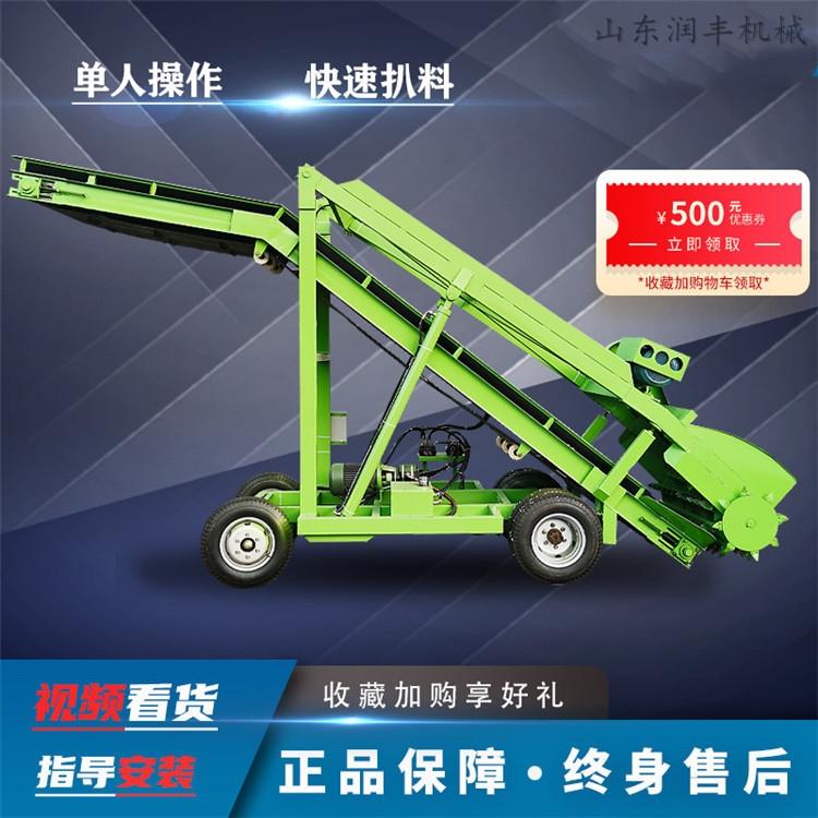 自動扒草取料機 高空升降式 7m草窖取料機