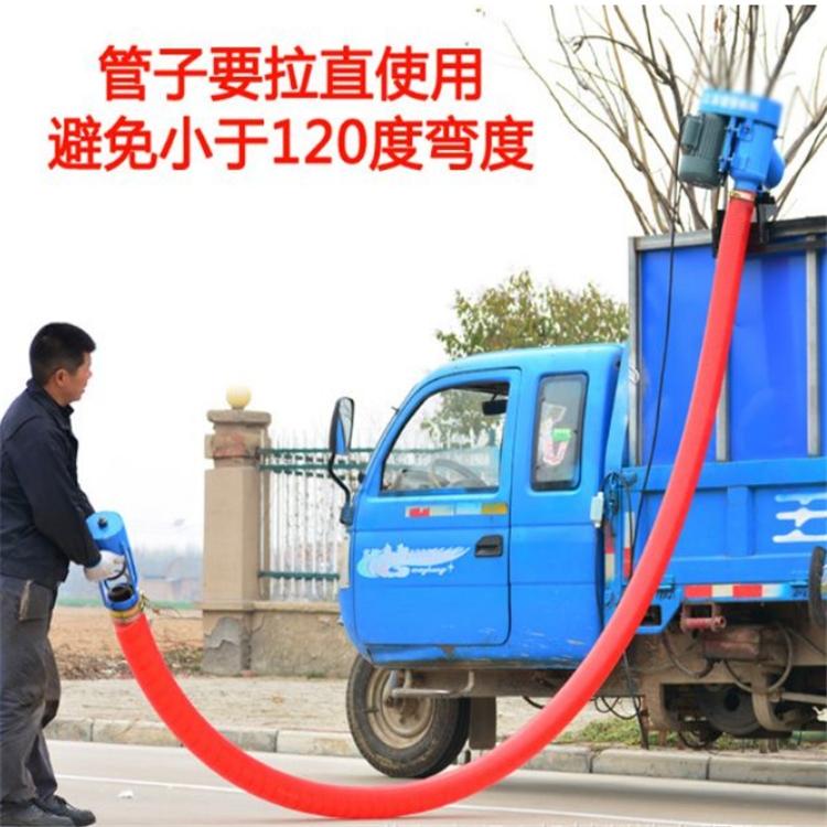 糧倉上料裝車機 不銹鋼進出料口抽糧機 輸送設備定點廠家