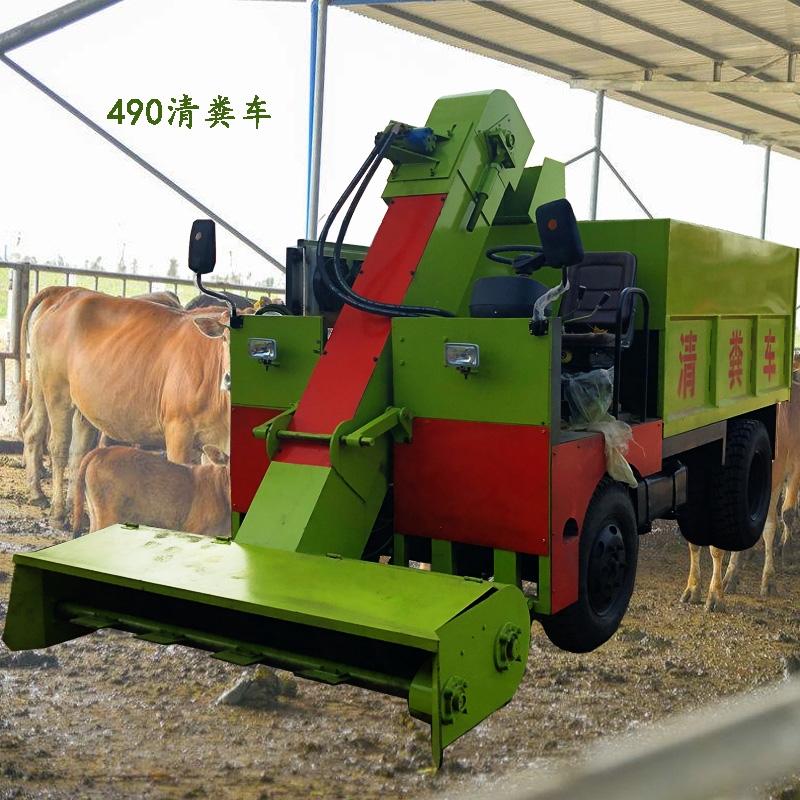 新聞:安遠干濕糞便用清糞車 價格實惠