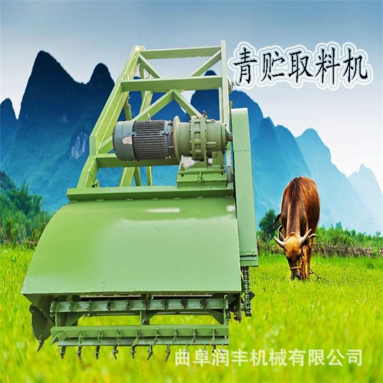 养殖业取草机 电动横移式取草机 快速液压扒草机