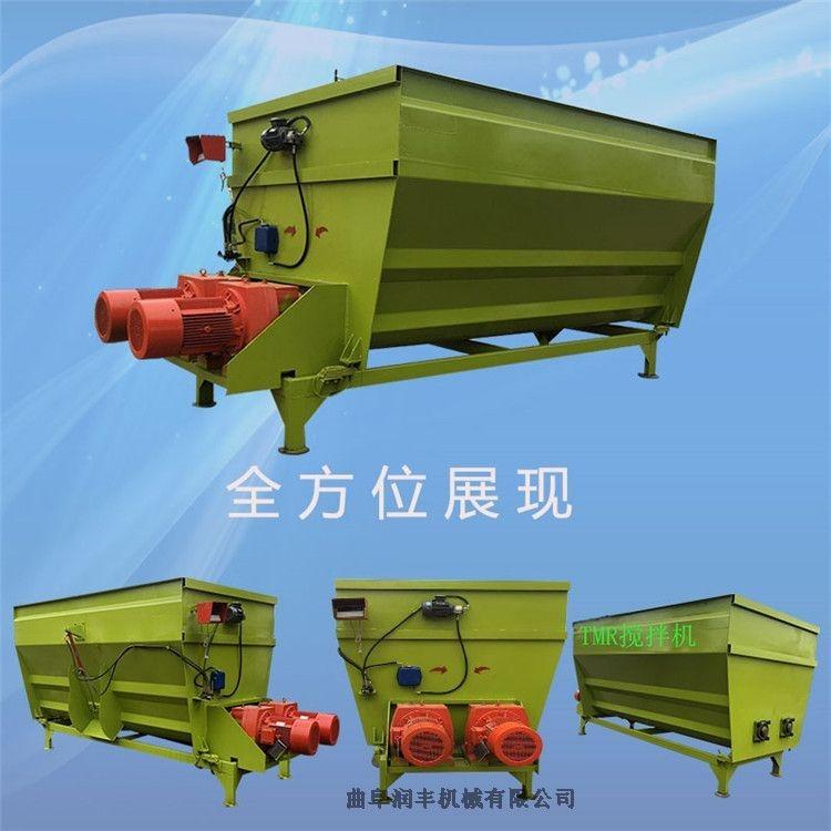 隴南雙絞龍碎草混合機 青儲飼料攪拌機 潤豐全日糧均勻拌料機