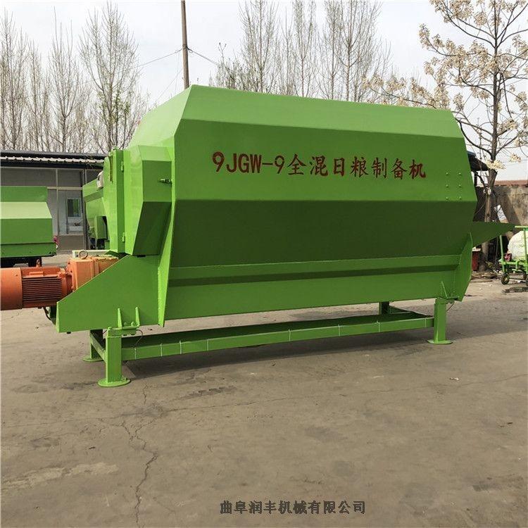 供應 牛場混草機 五方攪草機 潤豐粉碎稻草混合機