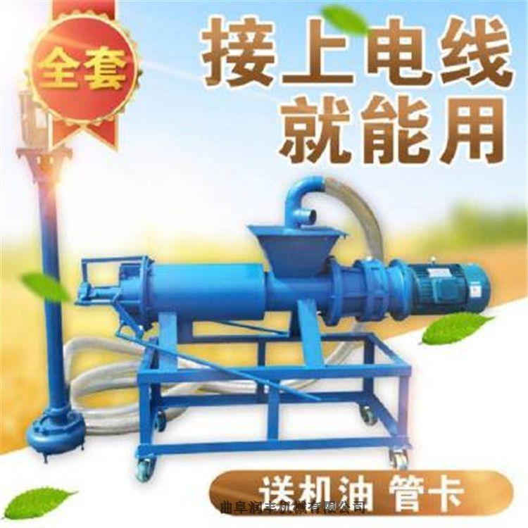 供應 固液脫水機 豆渣擠干機 潤豐雞糞螺旋分離機