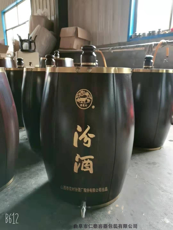 不銹鋼內膽木酒桶方便好用?