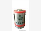 海南現貨不銹鋼儲蓄桶