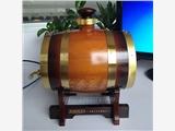 福建橡木桶