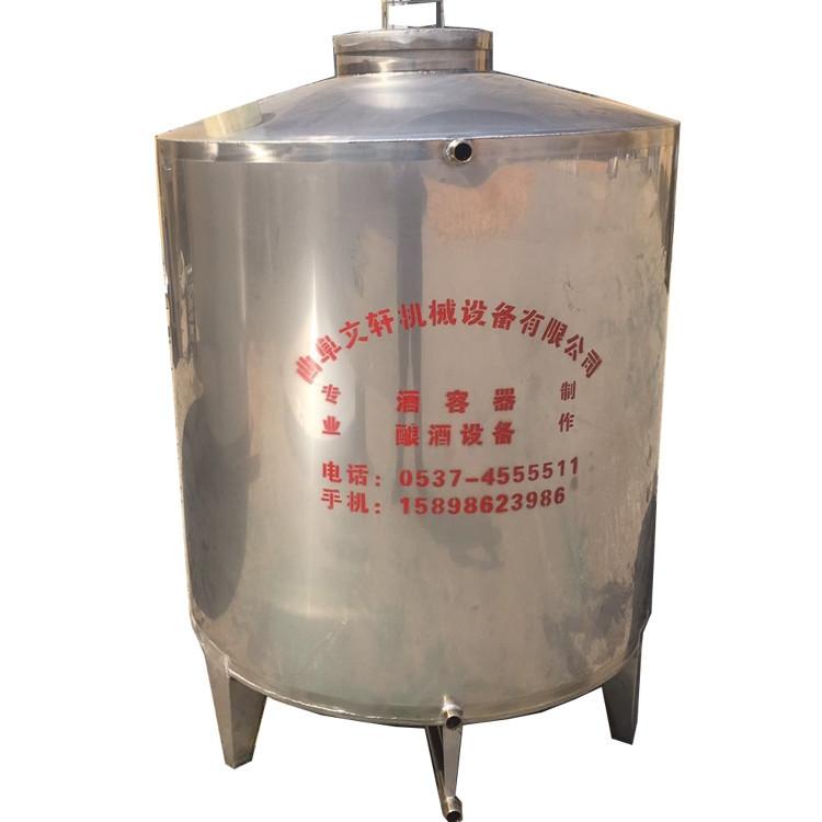 海丰县纯粮食白酒设备不锈钢贮罐