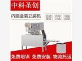 新型内酯豆腐机 内酯豆腐机价格 内酯豆腐机生产线