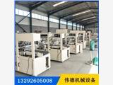 供应:江苏袖口式包装机价格