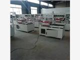 新聞:l型熱收縮膜機 河南熱收縮膜機廠家直銷