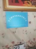 北京通亞興旺科技有限公司