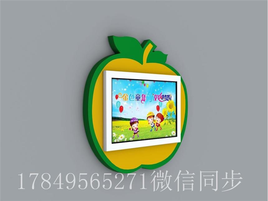 江蘇宣傳欄 淮安價值觀  安徽淮北宣傳欄四川生產廠家