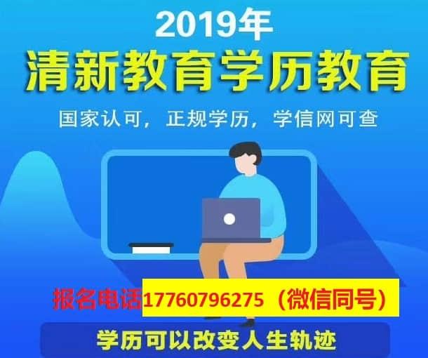 河南軍事化管理的中專學校排名,初中沒有畢業可以去上嗎