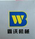 青州霸沃機械設備有限公司