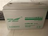廈門科華蓄電池6-GFM-7 12V7AH閥控式鉛酸蓄電池