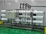BKA系列一级反渗透去离子水设备