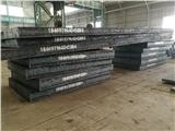 高强度合金结构钢30CrNi3Mo生产厂家切割下料材质性能