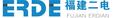 福建省二電新能源科技有限公司