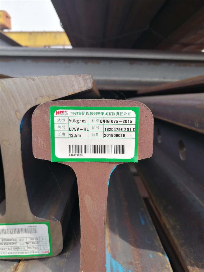 邯钢生产重轨50/60kg