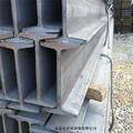 濟南金宏通鋼管有限公司