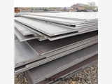 四平鍋爐板生產基地