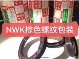 NSK轴承价格开封禹王台量多从优