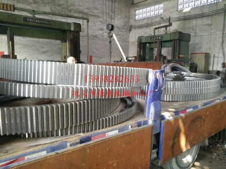 定制烘干机大齿轮 烘干机全套耐磨配件