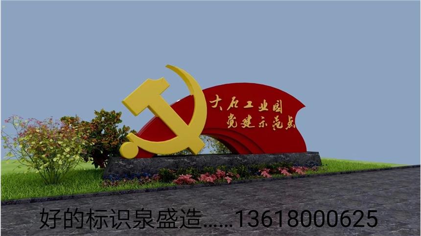 西安景区标识标牌制作|陕西景区标识标制作厂家|武汉景区标制作|武汉景区标识标厂家