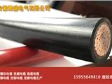 安徽電纜 DJFF DJFFR 氟聚合物J緣及護套計算機電纜 特種計算機電纜