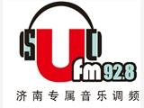 山東濟南電臺92.8電臺廣告投放電話