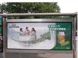济南公交视频广告 做公交车广告选择渠成传媒