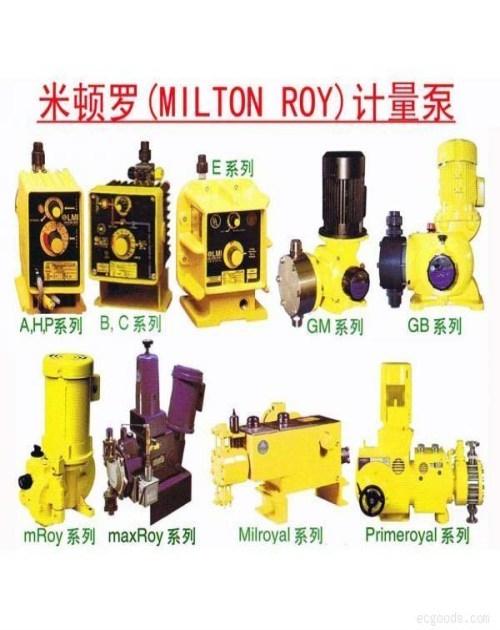 进口米顿罗计量泵隔膜