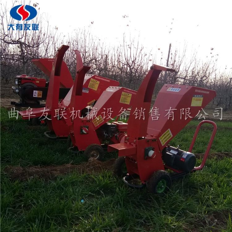 滁州园林移动式大型多功能木材粉碎机树枝树叶果树枝条粉碎机碎枝机生产厂家