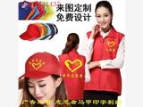 昆明禮贊訂做員工廣告衫志愿者帽子,昆明促銷帽印標志多種顏色