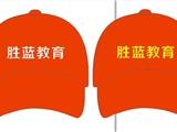 昆明旅行社帽子學生帽印字,昆明棒球帽刺繡,昆明廣告帽廠家