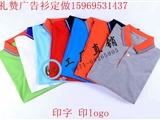 貴陽廣告衫T恤衫文化衫定制中心,遵義團體服印logo總廠直銷