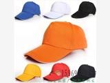 贵阳户外棒球帽广告帽厂家,贵阳促销帽印字,旅游帽总公司
